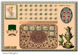 دانلود بازی قرقیزخان (بازی با کلمات)